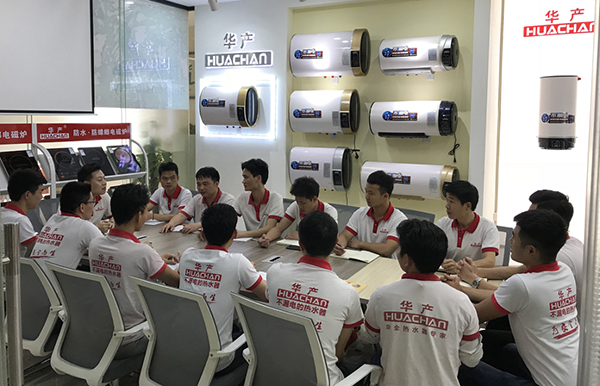 华产电器业务团队